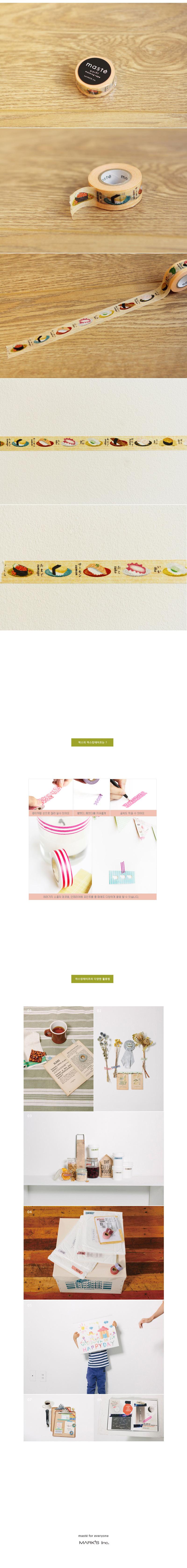 cute unique stationery [cute stationery, unique stationery, cute stationary]