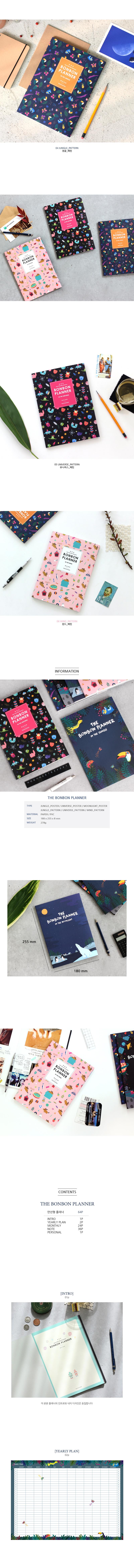 2017 diary diaries [2017 diary, 2017 diaries, diary]