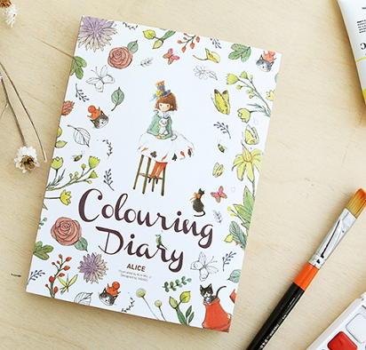 colouring in diary [colouring in diary, colour in diary, colour in notebook]