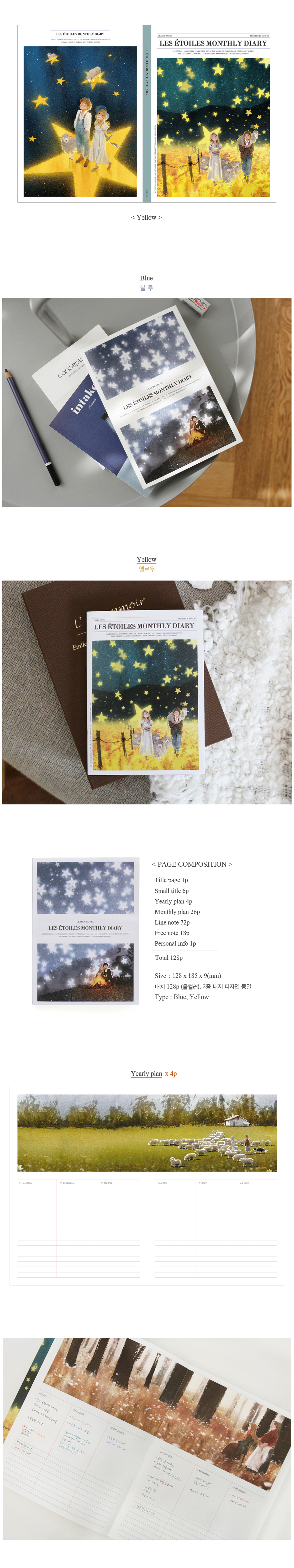 beautiful diary diaries [beautiful diary, beautiful diaries, beautiful stationery]