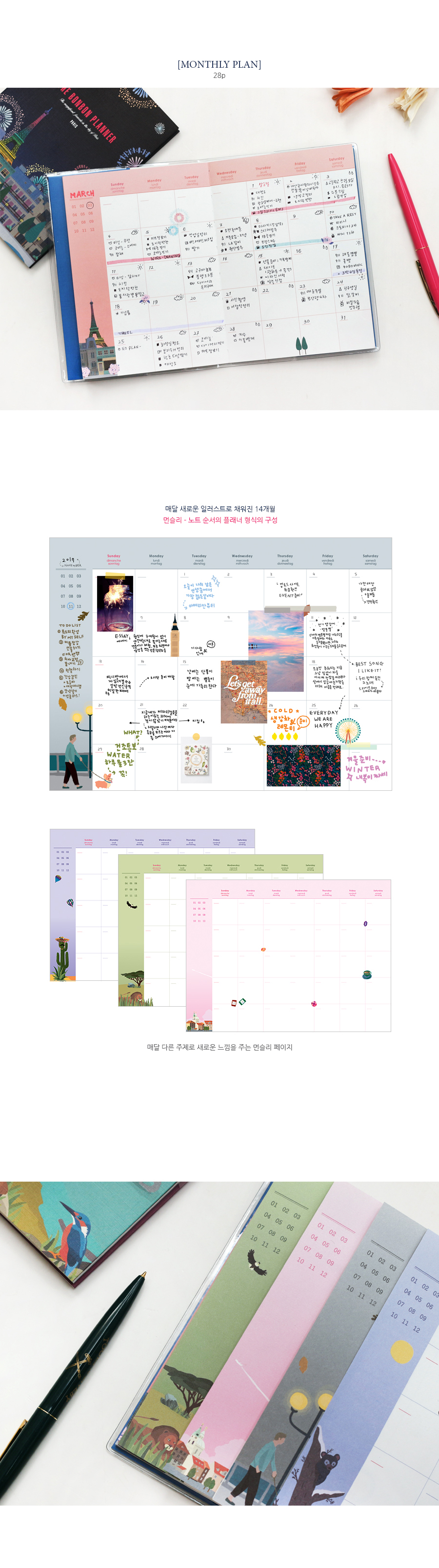 a4 monthly planners [large monthly planner, a4 monthly planner, monthly planners a4]