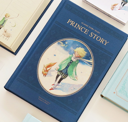 little prince diaries diary [little prince diary, little prince diaries, diaries the little prince]