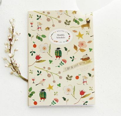 2017 diaries diary [2017 diaries, 2017 diary, diary diaries]