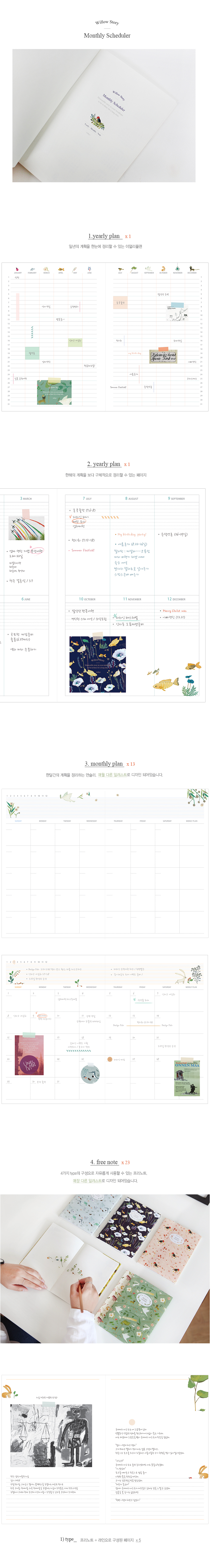 wind in the willows 2015 scheduler [2015 scheduler, 2015 schedulers, diary schedule]