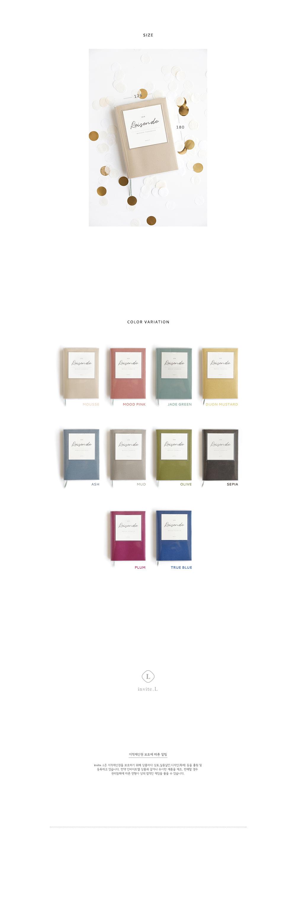 2020 diaries diary [2020 diary, 2020 diaries, diaries 2020]