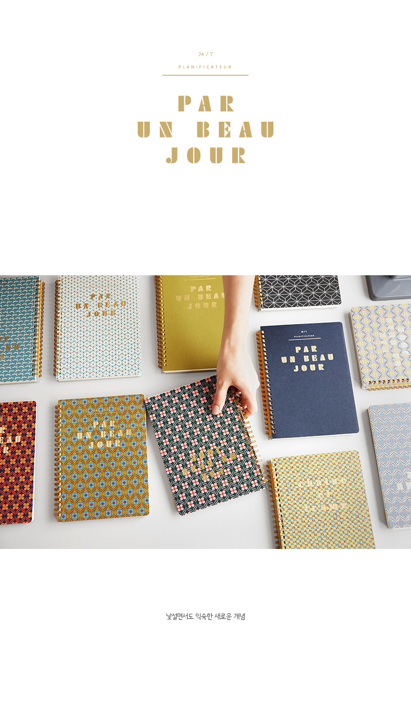 The Magic Notebook Diaries Amp Journals Unillustrated