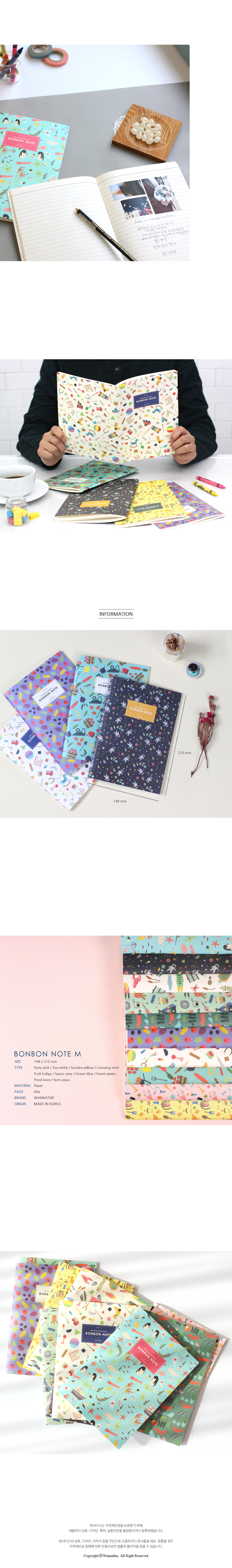 the magic notebook stationery shop uk [the magic notebook, stationery shop, the magic notebook uk]