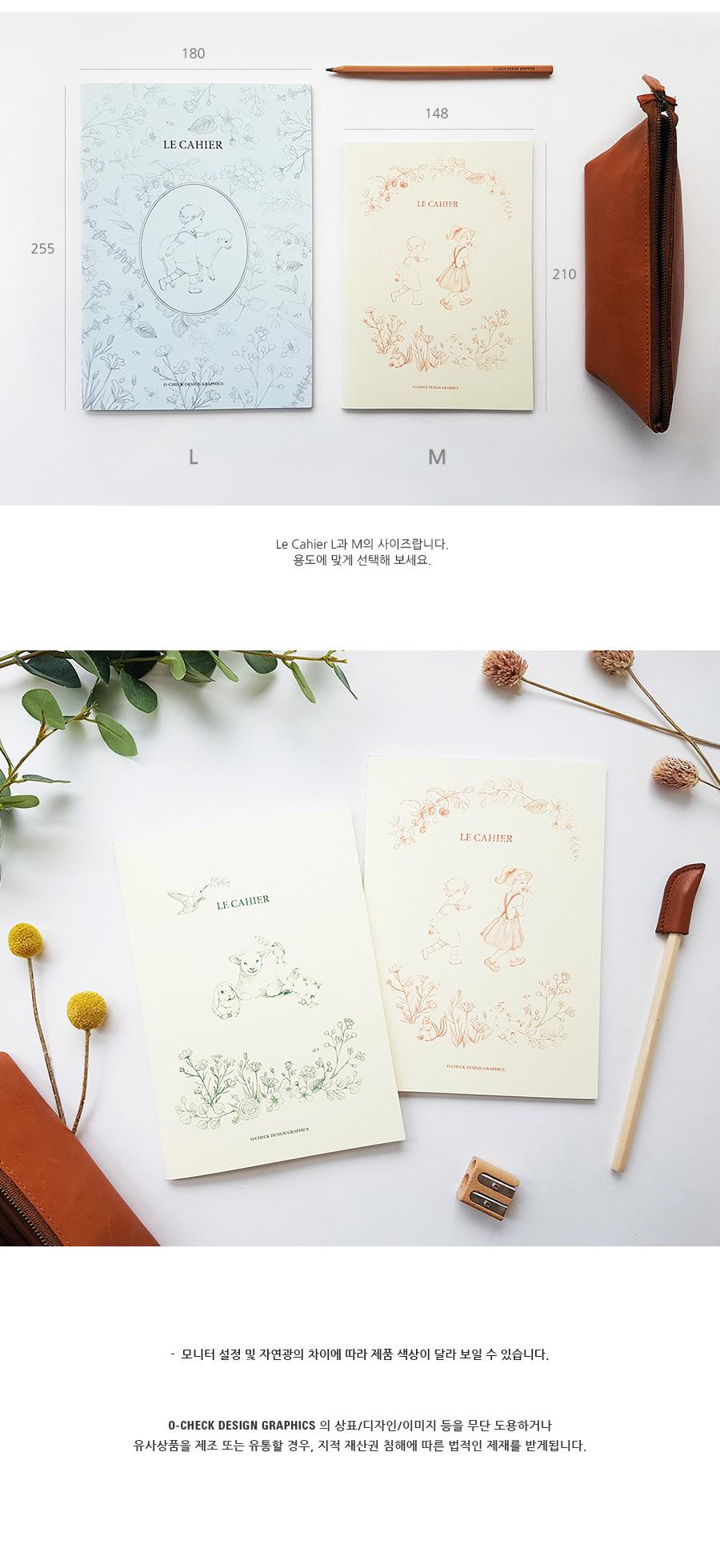 o-check stationery notebooks [o-check stationery, o-check notebooks, notebook o-check]