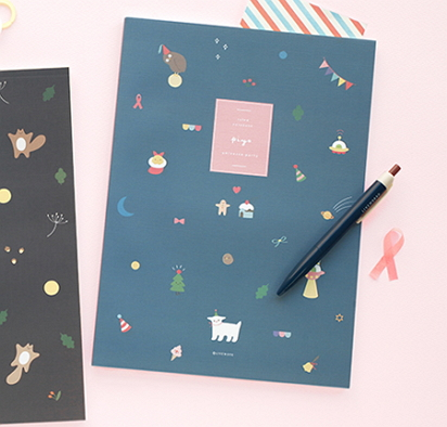 cute stationery notebook [cute stationery, cute notebook, cute notebooks]