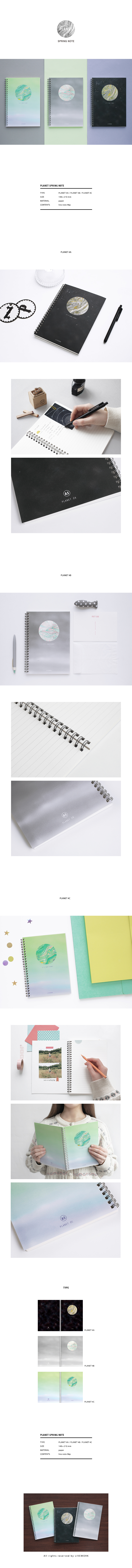 planet eco notebook [planet notebook, eco notebook, recycled notebook]