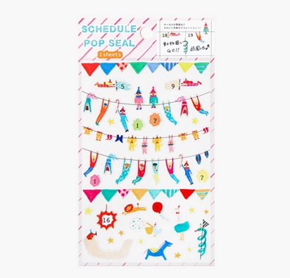cute stationery stickers [cute stickers, cute stationery, stationery stickers cute]
