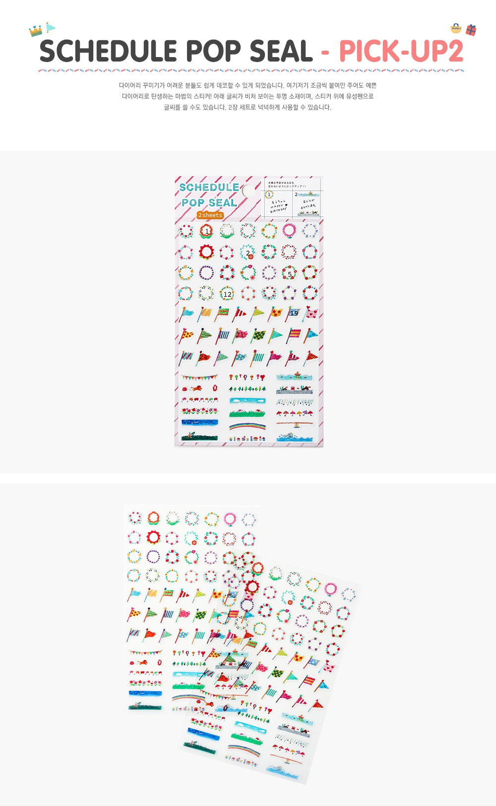 japanese stationery kawaii [kawaii stationery, kawaii stickers, japanese stationery]