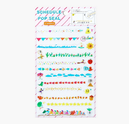 japanese stickers kawaii [kawaii stationery, kawaii stickers, japanese stickers]