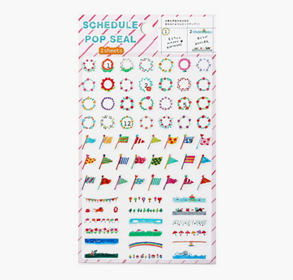 japanese stationery uk [buy japanese stationery, japanese stationery, stationery uk]