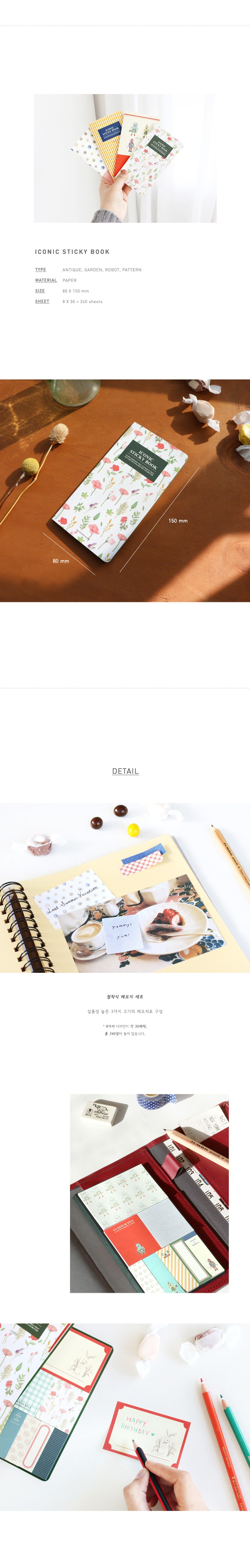 stationery shop uk [stationery shop uk, stationery uk, buy stationery online]