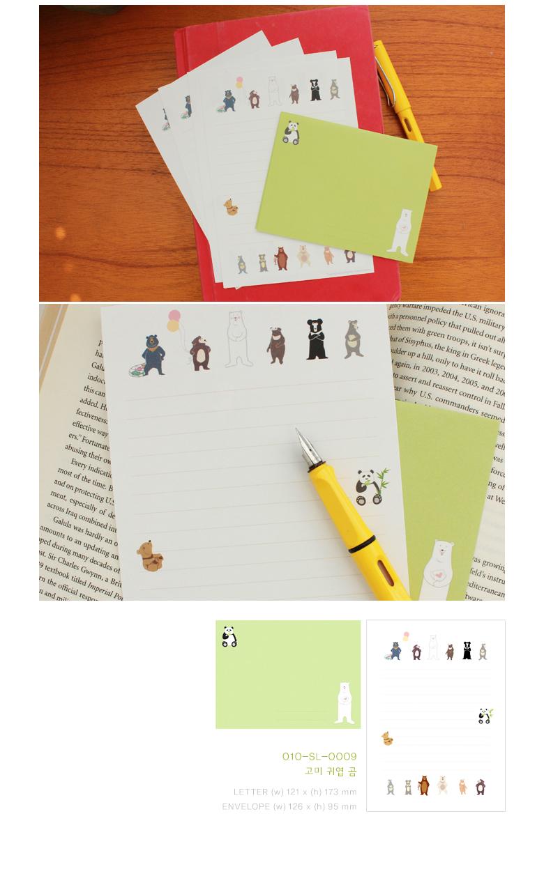 nice writing paper [nice writing paper, writing paper, kids writing paper]
