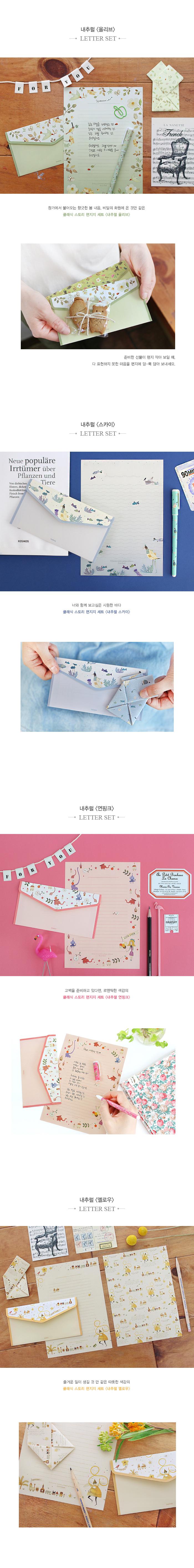 beautiful writing paper stationery [beautiful stationery, beautiful writing paper, writing paper]